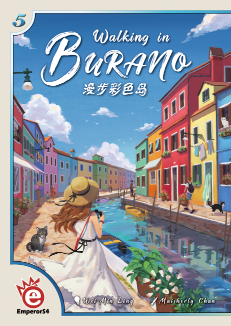 The Box art for Walking in Burano