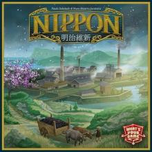 The Box art for Nippon